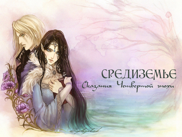 http://newshadow.f-rpg.ru/files/0012/f8/1d/10876.jpg