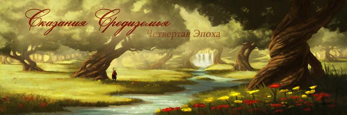 http://newshadow.f-rpg.ru/files/0012/f8/1d/58501.jpg